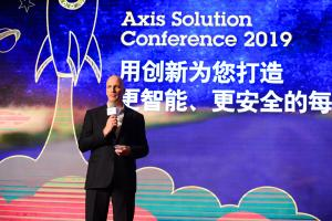 China solution conference_2019