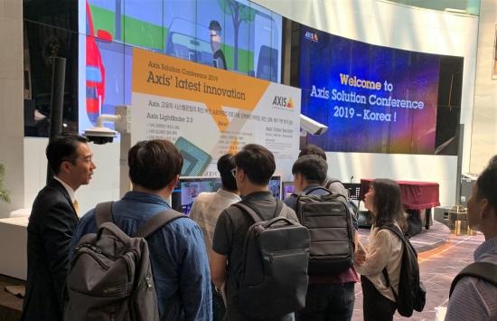 Axis Solution Conference 2019 Korea