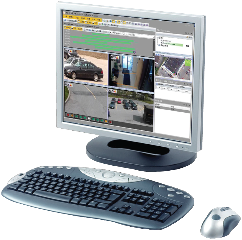 AXIS Video Management Software