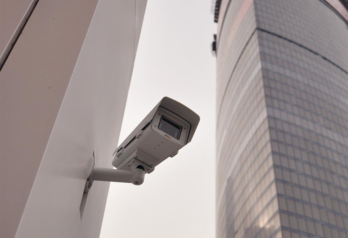 Camera on building