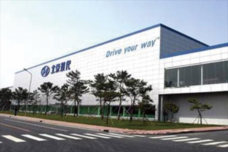 Beijing hyundai motor company realizes centralized for Hyundai motors customer service