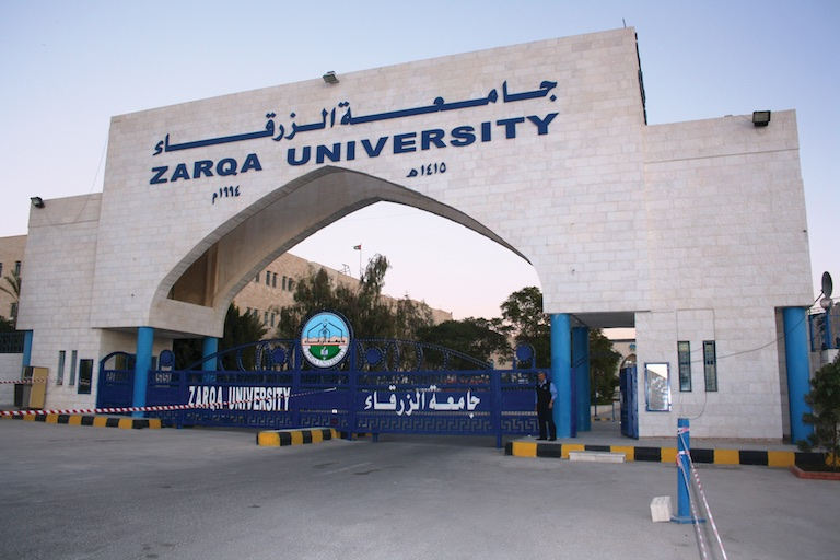 Axis enables high definition security for Zarqa Private University ...