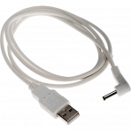 USB Power Cable, 1 m